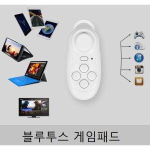 스마트피아/VR 리모컨/충전식/블루투스 게임패드