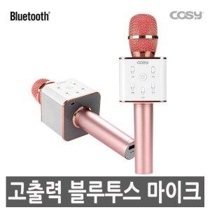 블루투스 휴대용 무선 마이크 스피커 SP3171MKBT