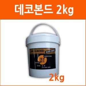 하나리빙 DIY 데코타일 바닥재 본드 2kg 온돌겸용
