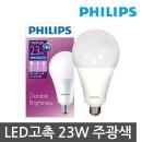 필립스 LED전구 LED형광등 LED램프 LED공장등