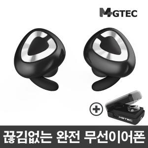 (+후기이벤트)선없는완전무선 블루투스이어폰 MB-W900