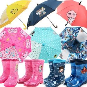 유아 아동 우산 남아 여아 어린이 장화 도티 잠뜰