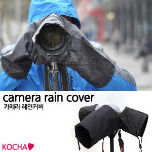 KOCHA 카메라 레인커버 방수커버 DSLR 카메라용품