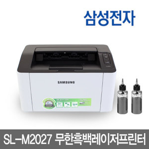 삼성 SL-M2027 무한 약6000매 출력 / 흑백프린터