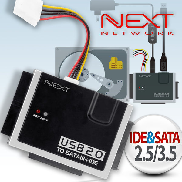 NEXT-218 SATA IDE to USB 변환젠더 HDD/ODD 변환기