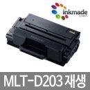 MLT-D203L SL-M3310 M3320 M3370 M3820 M3870 M4020 D