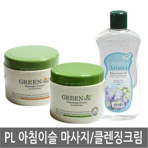 아침이슬 녹차 마사지크림/클렌징크림/텔레파시 오일