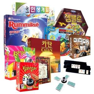 무료배송 특가 보드게임 174종 루미큐브/할리갈리