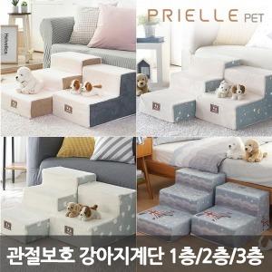 강아지 관절보호 인기 애완용품 강아지계단(솜포함)