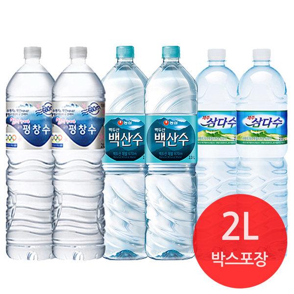 강원평창수2Lx12개/백산수/삼다수/박스포장
