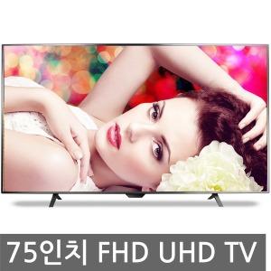 75인치TV 국산 FHD UHDTV 삼성패널 4K LEDTV 티비 TV