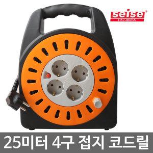 세이즈 코드릴25M/전기릴선/멀티탭/캠핑용릴/리드선