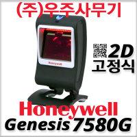 하니웰Genesis7580g 고정식 2D바코드스캐너 (MS7580g)
