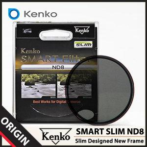 겐코 Kenko SMART SLIM ND8 필터 82mm/슬림필터