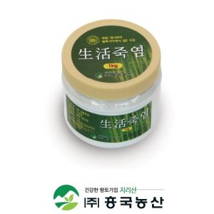 지리산3회 생활죽염(1Kg) 지리산 흥국농산