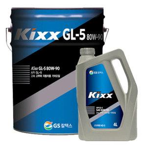 킥스/자동차용 기어오일/GL5/투반5 4L/Kixx