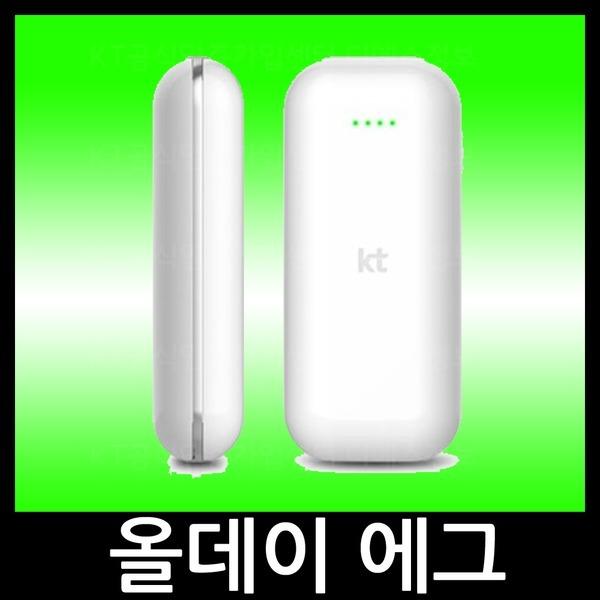 KT LTE 올데이 에그 NP40K/가입비면제 유심비면제