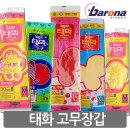 태화 고무장갑 /꽃밴/선밴/특대/AAA/식품전용