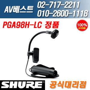 슈어 SHURE PGA98H-LC 악기용 마이크