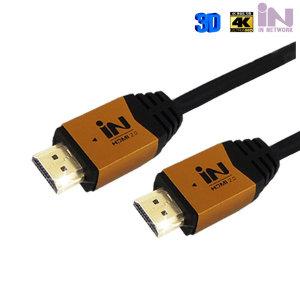 무료배송 HDMI케이블 2.0Ver 골드메탈 1M 2M 3M 5M