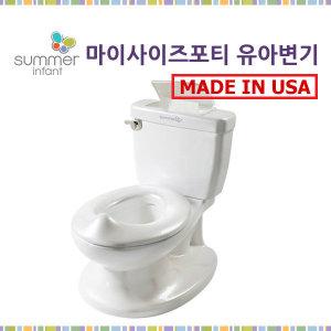 (국내배송) 썸머인펀트 마이사이즈 포티 유아변기