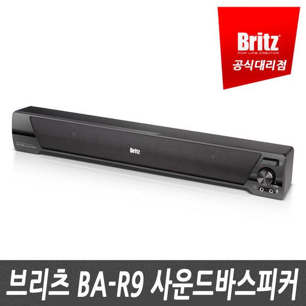 BA-R9 PC방/27인치/컴퓨터/사운드바/스피커 단독특가