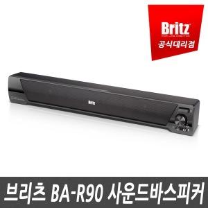 BA-R90 컴퓨터/PC/게이밍/사운드바/스피커 단독특가