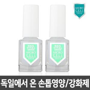 마이크로셀 네일 바이탈 그린/네일 바이탈/손톱영양제