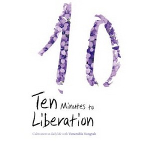 Ten Minutes to Liberation (Hardcover)