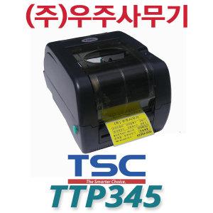TTP-345 TTP345 TSC 바코드프린터 라벨프린터 300DPI