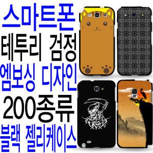 IM-A810S/A810K 베가LTE M폰 휴대폰케이스 쉐드SH1