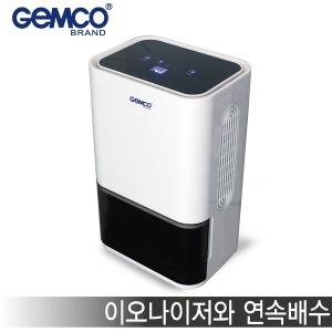 젬코 일600ml제습/미니제습기/이오나이저/연속배수