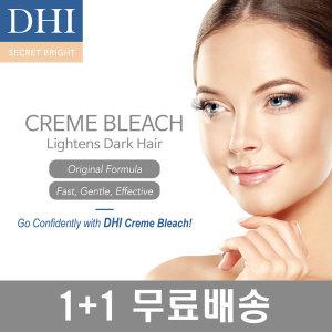 DHI 1+1 2개 크림헤어블리치 셀프염색 조렌 셀리한센