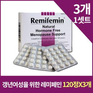 레미페민  갱년여성건강 레미페민 120정 3개