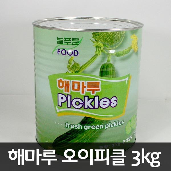 늘푸른 해마루 오이피클 슬라이스 3kg/대용량/피자/