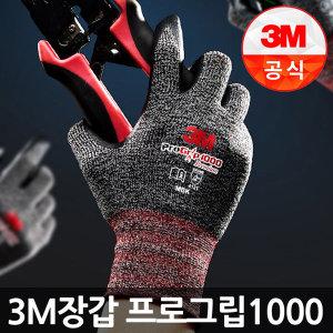 3M장갑 프로그립1000 안전작업목반코팅장갑