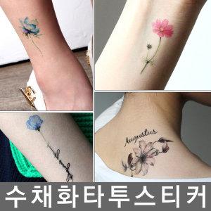 앵콜1+1 파셋수채화타투스티커/문신/컬러타투/금박