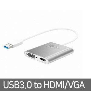 NEXT-JUA360 USB3.0 HDMI+VGA RGB 듀얼 모니터 어댑터