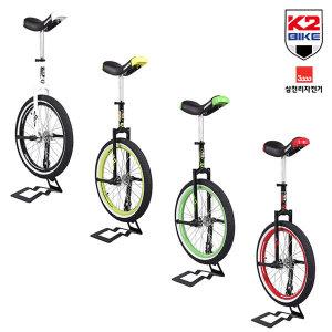 K2BIKE 외발자전거 18인치 20인치 24인치 유니싸이클