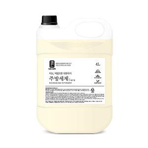 생활공작소 주방세제 4L 1+1 (쌀뜨물/석류식초)