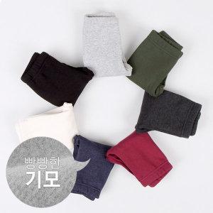 기모 뽀송 레깅스 여아레깅스 아동복 유아동복 5~15호