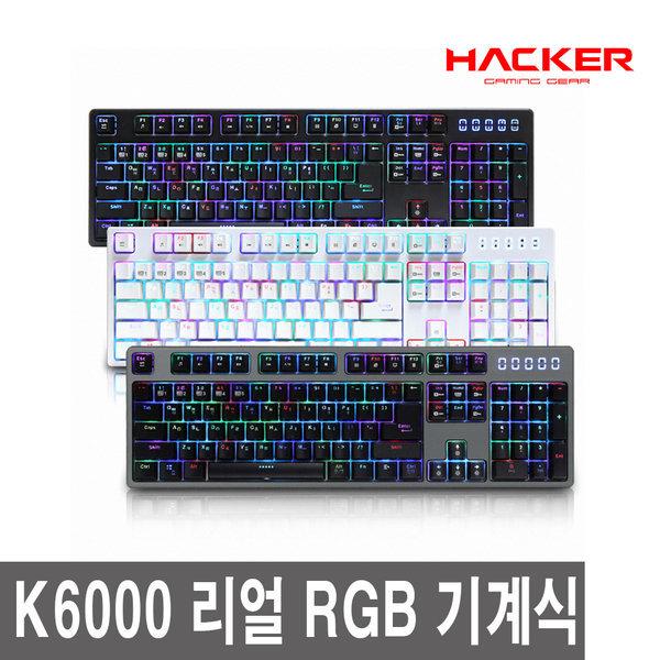 앱코 HACKER K6000 RGB 게이밍 기계식키보드