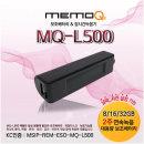 MQ-L500 16GB 14일연속 장시간녹음기 보이스레코더