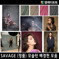 SAVAGE 사베지 모슬린 천 배경 모음 /파우치 포함