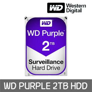 WD PURPLE 2TB HDD WD20PURZ CCTV +正品판매점+ (NEW)