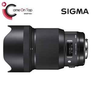 (컴온탑)시그마1위A85mm F1.4(니콘/흑백카메라/USB독)