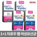 1+1 자로우 펨 도피러스 여성 유산균 모음