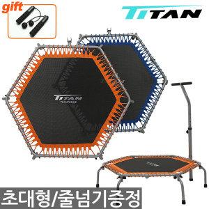 타이탄 초대형 6각 트램폴린 점핑피트니스 다이어트