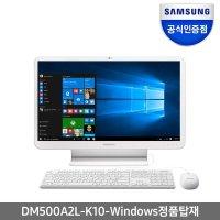 삼성전자 일체형PC DM500A2L-K10 Win10.4G.FullHD정품