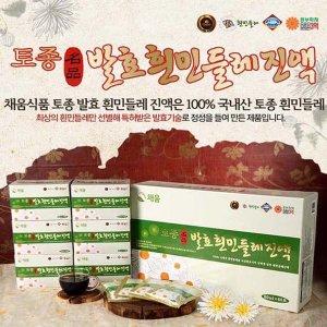 채움식품(名品)토종발효흰민들레진액/80ml x 60포/